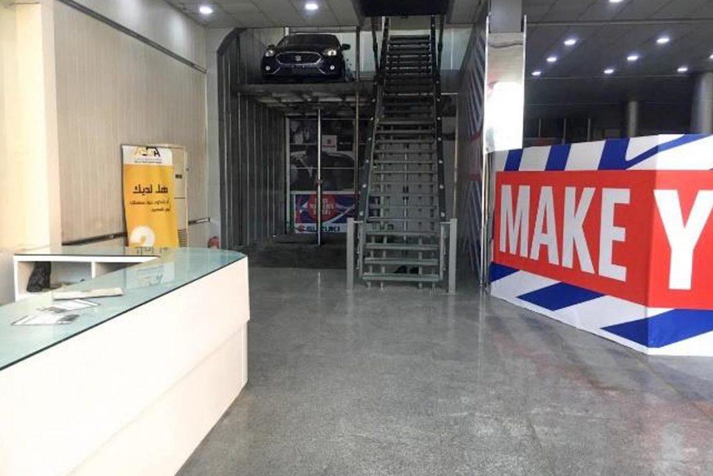 al arasat service center (1)