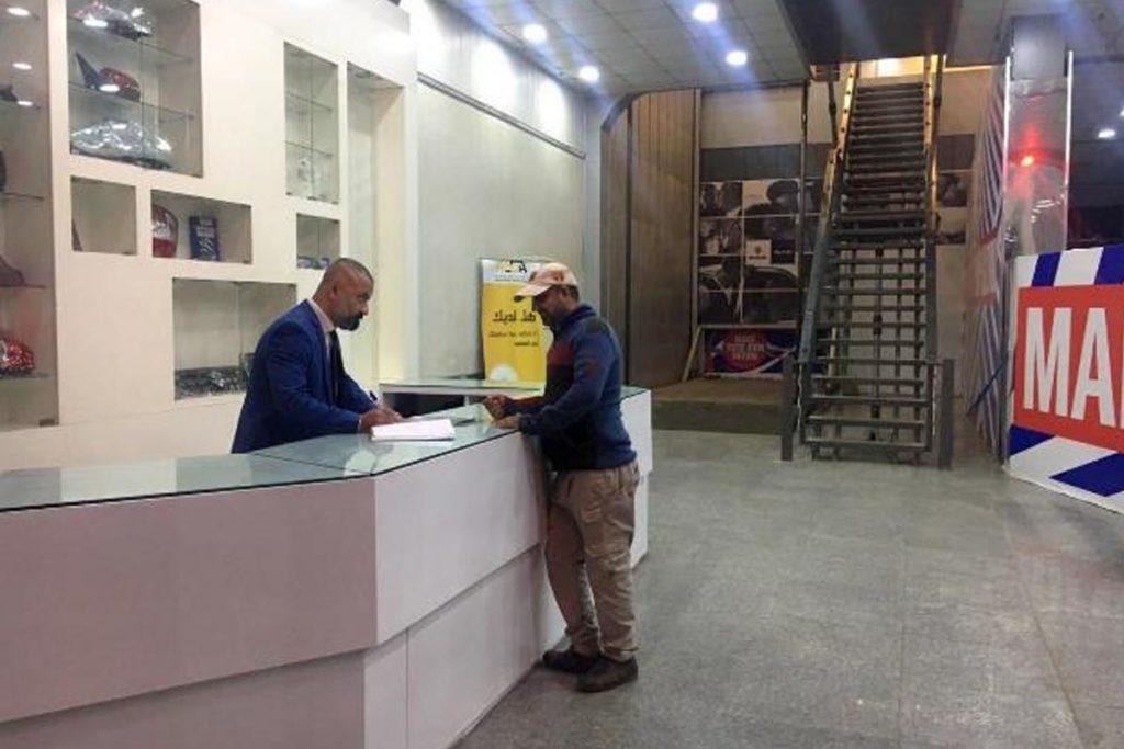 al arasat service center (6)