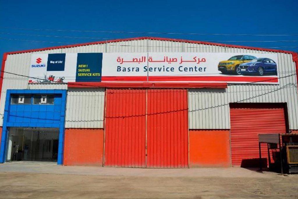 basra service center (6)