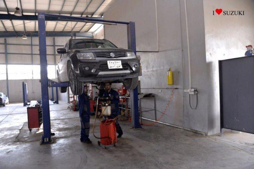 erbil service center (2)