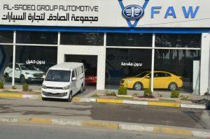 Baghdad Al Jadireyah Showroom