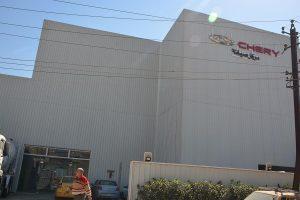 مركز خدمة بغداد كمب سارة