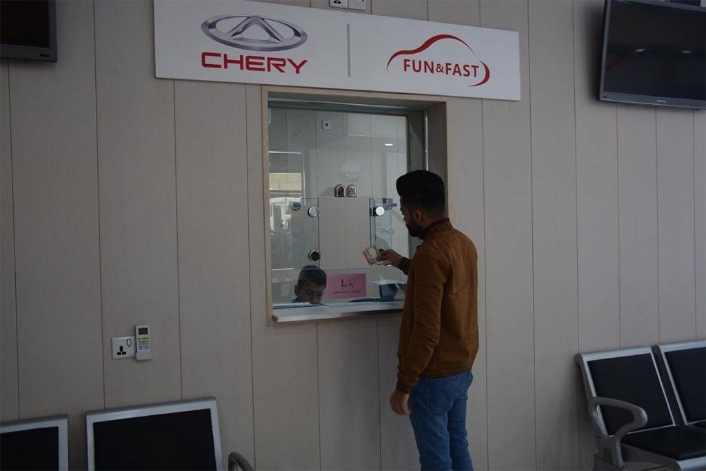 kamp sara service center (6)