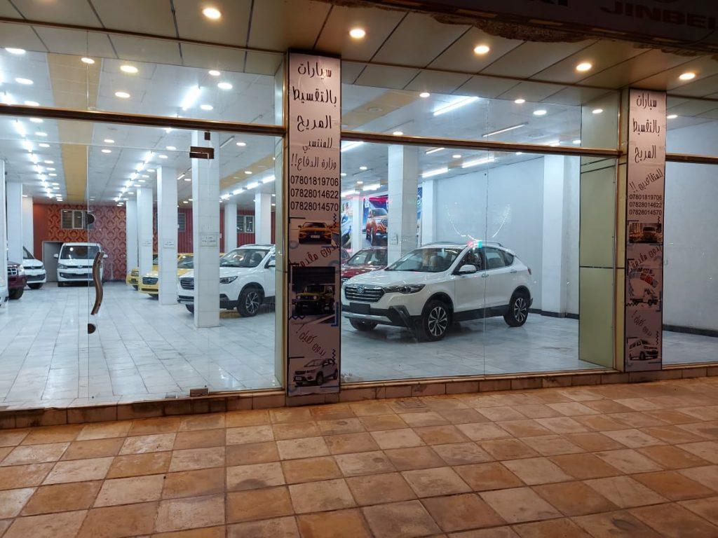 babil showroom (6)