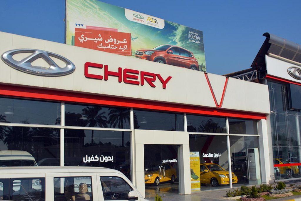 chery showroom (5)