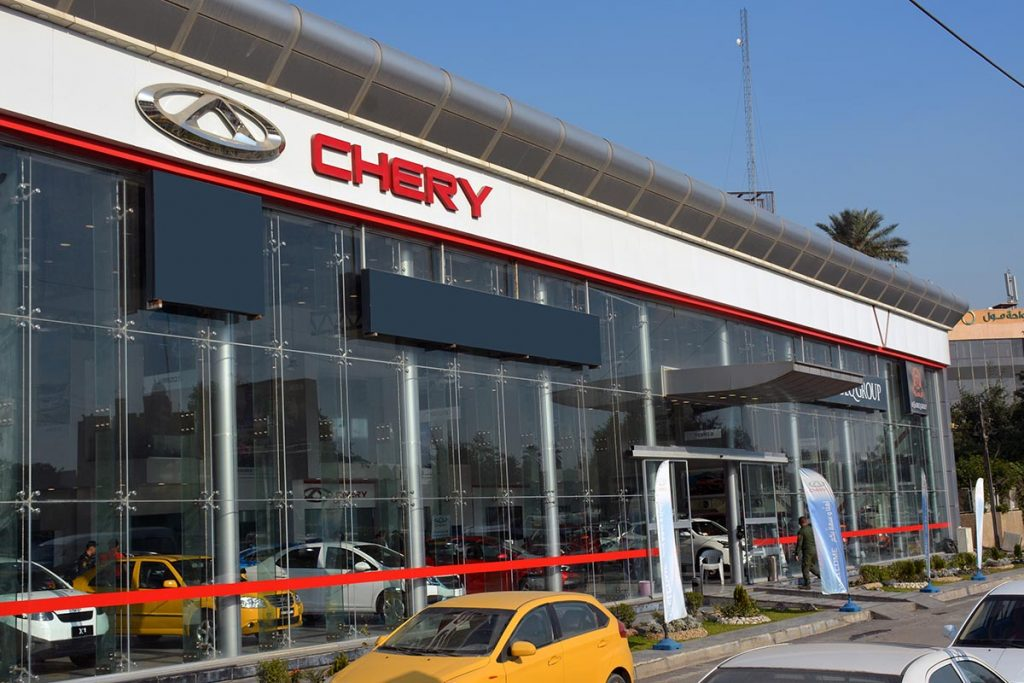 chery showroom (6)